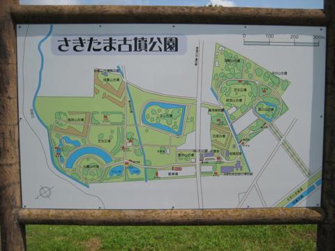 忍8.jpg